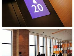 グランフロントからインターコンチネンタル大阪へ。 とりあえず20階で今夜宿泊する旨を伝えて…