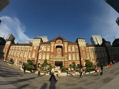 じゃあ~ん。東京駅丸の内赤レンガ駅舎。  おい、もう夕方だけど、18きっぷでどうやって仙台帰るの?  「新幹線ですがなにか?」  最後もワープで締めくくんのかよ(笑)