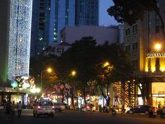 カラベル サイゴン ホテル