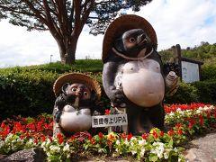 菩提寺パーキングエリア(上り線)フードコーナー