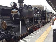 そしてお待ちかね。SL人吉号です。変わった形の機関車にオリジナルの客車3両をつけて出発です。いってらしゃい。 ・・・え、これには乗りませんよ?笑 今度は乗りたいね。