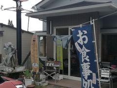 さぁ~て、お次は本日のメイン イベント!!くじら料理です。 捕鯨基地である和田漁港近くの「くじら家」さんへ。