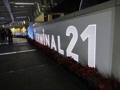 ターミナル21 (アソーク)