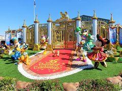 """夏以来3ヵ月ぶりの東京ディズニーリゾートへ!  (↓夏に来園した際の旅行記はコチラへ↓) 35周年の夏ディズニー (1) ディズニー流の夏祭りをびしょ濡れになって楽しもう!https://4travel.jp/travelogue/11383513 35周年の夏ディズニー (2) 話題の新ナイトエンターテイメント「Celebrate! Tokyo Disneyland」を大迫力の最前列で体験!https://4travel.jp/travelogue/11385228 35周年の夏ディズニー (3) シェラトン・グランデ・トーキョーベイ・ホテル 宿泊記 (クラブルーム)https://4travel.jp/travelogue/11384058   (↓春に来園した際の旅行記はコチラへ↓) 祝!東京ディズニーリゾート35周年 (1) Happiest Celebration! 【TDL編】 https://4travel.jp/travelogue/11369686 祝!東京ディズニーリゾート35周年 (3) Disney EASTER 【TDS編】 https://4travel.jp/travelogue/11369764 祝!東京ディズニーリゾート35周年 (2) 東京ベイ舞浜ホテル 宿泊記 https://4travel.jp/travelogue/11371003   今年は開業35周年のアニバーサリーイヤー。 祝祭感あふれる「""""Happiest Celebration""""」を開催中。"""