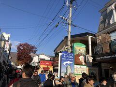 そして、旧軽井沢へ 近くは通っても街ブラしたのは初めてでした