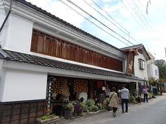 上田市街に戻り、城下町をしばし散策