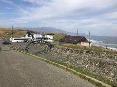 さらに南下して、襟裳岬に到着。 大型観光バスも止まっている広い駐車場に車を停めて、展望台方面へ向かいます。強風で有名な襟裳岬、強風を体験できる「風の館」という施設もあります。