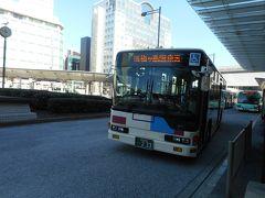 京都8:58発のひかりで静岡まで。約一時間半。  静岡駅から梅ヶ島温泉行のバスに乗ります。 (バス乗り場は北口9番乗場です。)