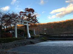 足湯に浸かりながら温泉神社の鳥居や景色が見れます。