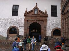 サント ドミンゴ教会(コリカンチャ/ 太陽の神殿)
