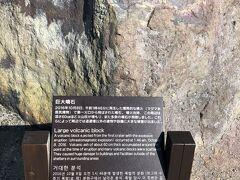 阿蘇中岳の火口。今日は入山可能。