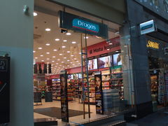 ツェントゥルスの中のDorogas(ドラッグストア)。 安い!