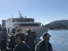 前回の神戸旅に引き続き今回も船に乗ります。