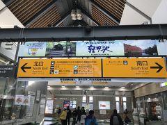 出発はアクセスのいい軽井沢から。 08:00過ぎに到着し、レンタカーを借りて出発。