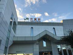 山形駅経由で天童駅に到着。事前に送迎の依頼をしました。ホテルスタッフと合流して車でホテルに向かいます。
