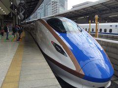 10/19 東京駅08:12発の北陸新幹線。長野から先に行くのは初めてです。ワクワク!