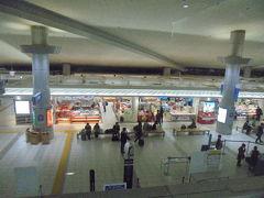 天満屋広島空港ショップ