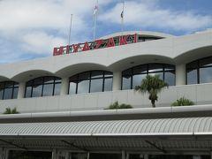 宮崎空港へはわずか1時間半の快適な空の旅で、シートモニターで映画を楽しんでいるうちに、九州へ着きました。