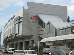 すぐ横にはJR宮崎空港駅があり787系が止まっていました。