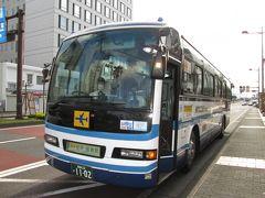 市内には宮崎交通のリムジンバスで向かい、橘通3丁目で下車しました。
