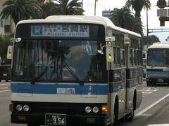 ランチの後は、宮崎交通ワンコインパス(500円)を利用して、路線バスで市内を回りました。