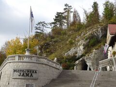 ポストイナ鍾乳洞はヨーロッパ最大で,スロベニア有数の観光地だそうです