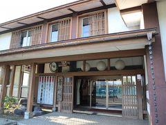 一夜明けて、宿泊した東根温泉の青松館。