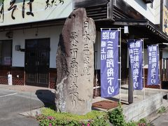 JR村山駅から、ワンコイン(500円)タクシーで10分で最上川三難所舟下りへ。