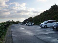 7時30分 角島大橋の駐車場に着きました~。  ここは激混みするので朝早く来ました~!