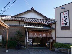 今日の昼ごはんは「たかせ 東本館」さん! 山口名物「瓦そば」のお店です。