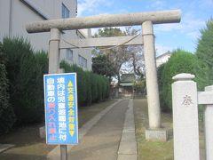八雲神社に来た。 ん~…神主さんもいない(と思う)ひっそりとした神社 勝田佐渡守が永禄3年(1560年)に開設した折に市の守護神として鎮座したというご由緒