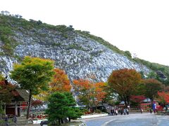 福島駅からクルマで最初に訪問したのはあぶくま洞。 これも特に意味などない。