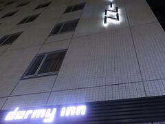 天然温泉六花の湯ドーミイン熊本・・・天然温泉と立地の良さがうれしいビジネスホテル  朝食ビュッフェもご当地感あふれるおいしさ  リーズナブルに熊本市街楽しめます