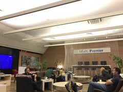 ここからはイスタンブールから成田空港までです。 今回もプライオリティパスを使ってHBBCラウンジに入りました。