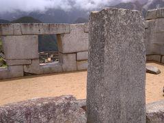 3つの窓の神殿。 窓は太陽の方向を、 手前の石にも意味があるようです。