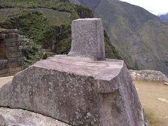 太陽をつなぎとめる石。 この石にものすごいパワーがあるとか、、、、、
