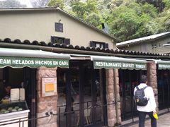 昼食は、遺跡にある唯一の宿泊施設&レストランのサンクチュアリロッジ。