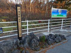 標高1274mの清里駅。全国JR駅標高ランキングの第2位だそうです。