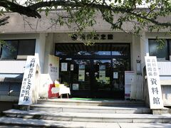 東行(晋作)の没後100年を前に1966年(昭和41年)に大修理が行われ、同年、東行を顕彰する東行記念館が境内に建てられた。同館は2010年(平成22年)、下関市立東行記念館として再開館した。