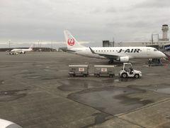 札幌 07:40-大阪伊丹 09:40