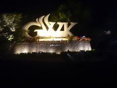 19:20 GWKカルチュラルパーク  出入口で無事にガイドさんに会えた私達は、本日のディナーのレストランへ。