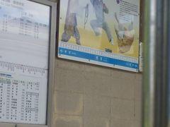 黒塚駅と思ったらこちらも実際は明塚駅で読みは、あかつか駅でした。