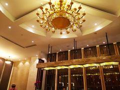 レイク サイド ホテル