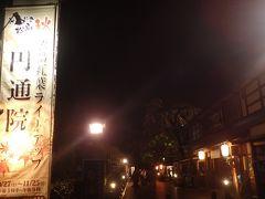 到着(^o^) 平日やけど、観光客+地元の方達でかなりの賑わい(*^。^*) そして中へ…
