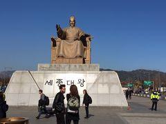 世宗大王 銅像