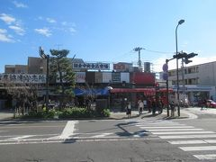 鎌倉中央食品市場 テレビなどでも取り上げられることが多くなりました。