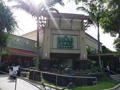 ホールフーズ マーケット (カイルア店)