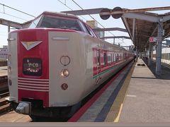 出雲市駅から特急やくもで岡山駅まで。 現在では珍しくなった国鉄型特急電車の381系です。自然振り子式車両でカーブの度にすごい傾くので酔う人も少なくないそうな。