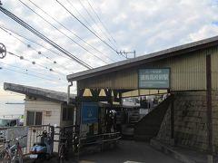 江ノ電 鎌倉高校前駅。 この駅もテレビ、映画などで何度もロケ地として使われている有名すぎる場所です。