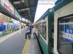 鎌倉高校前駅からおよそ20分ほどで終点鎌倉駅に着きました。